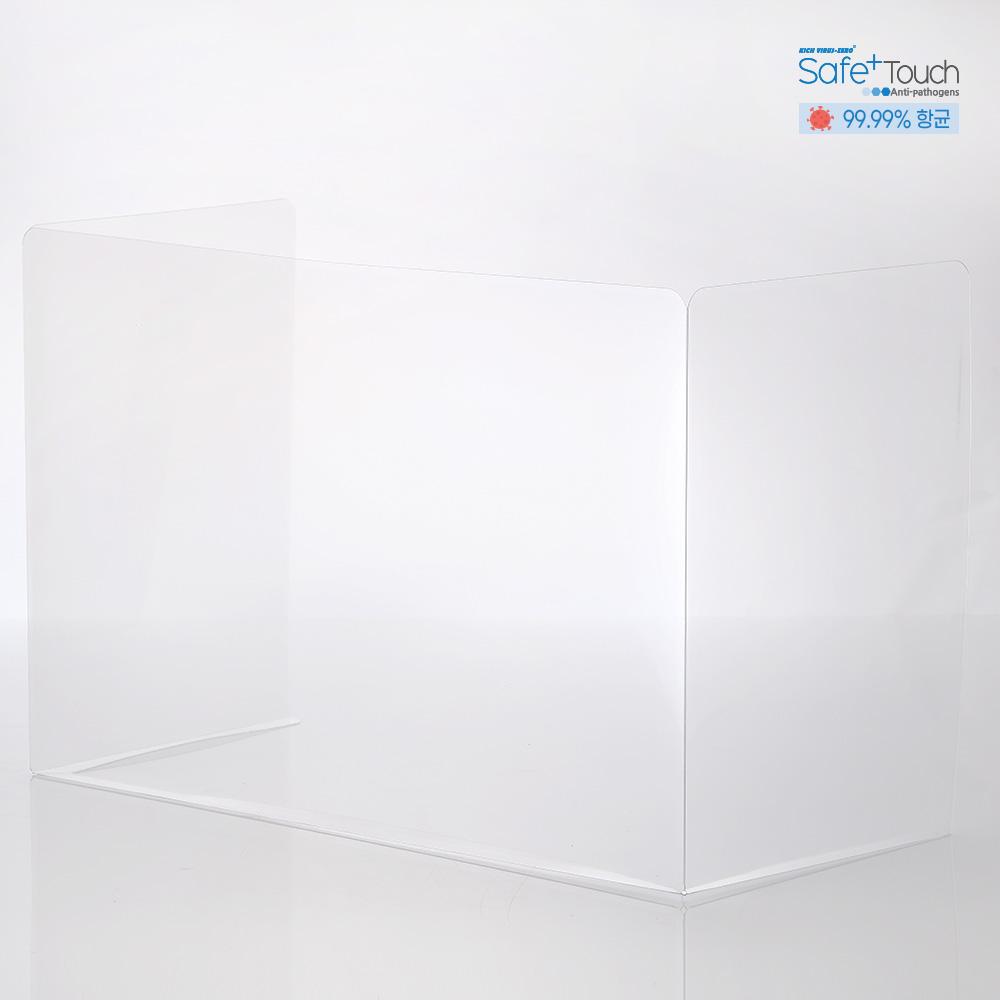 Antibacterial transparent desk shield / School, cafeteria, kindergarten, daycare center antibacterial force 99.99% high transparent